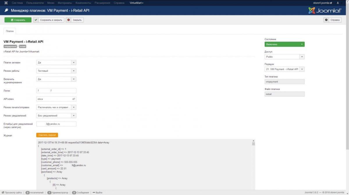 Кассовый модуль i-Retail API для Joomla (с модулем VirtueMart) - 2